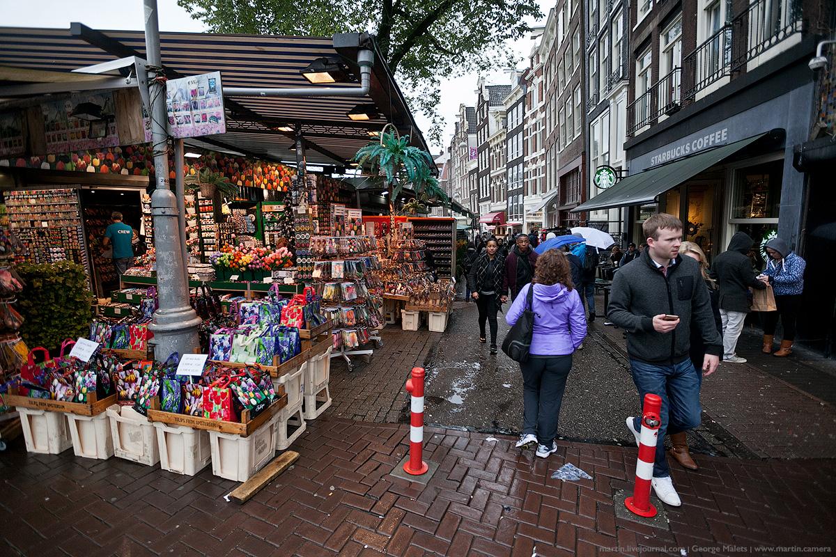 Amsterdam_trip_14