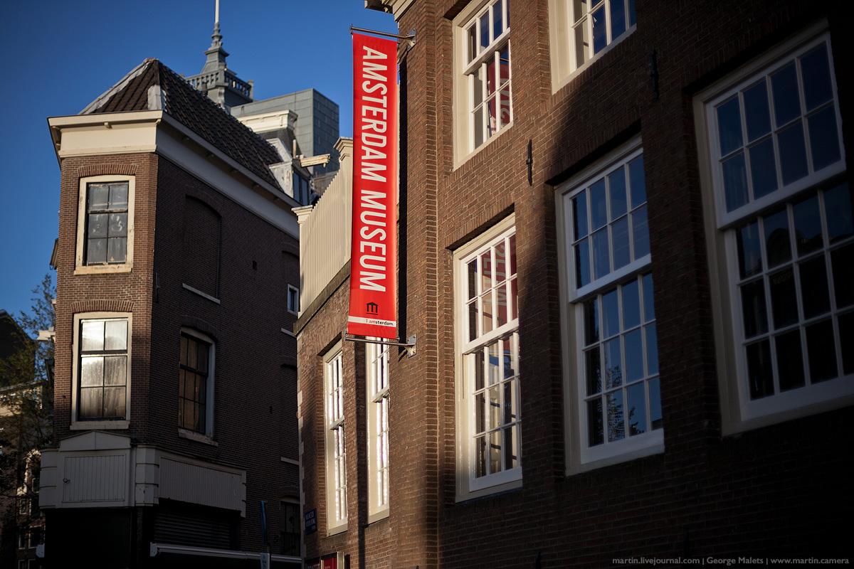 Amsterdam_trip_23