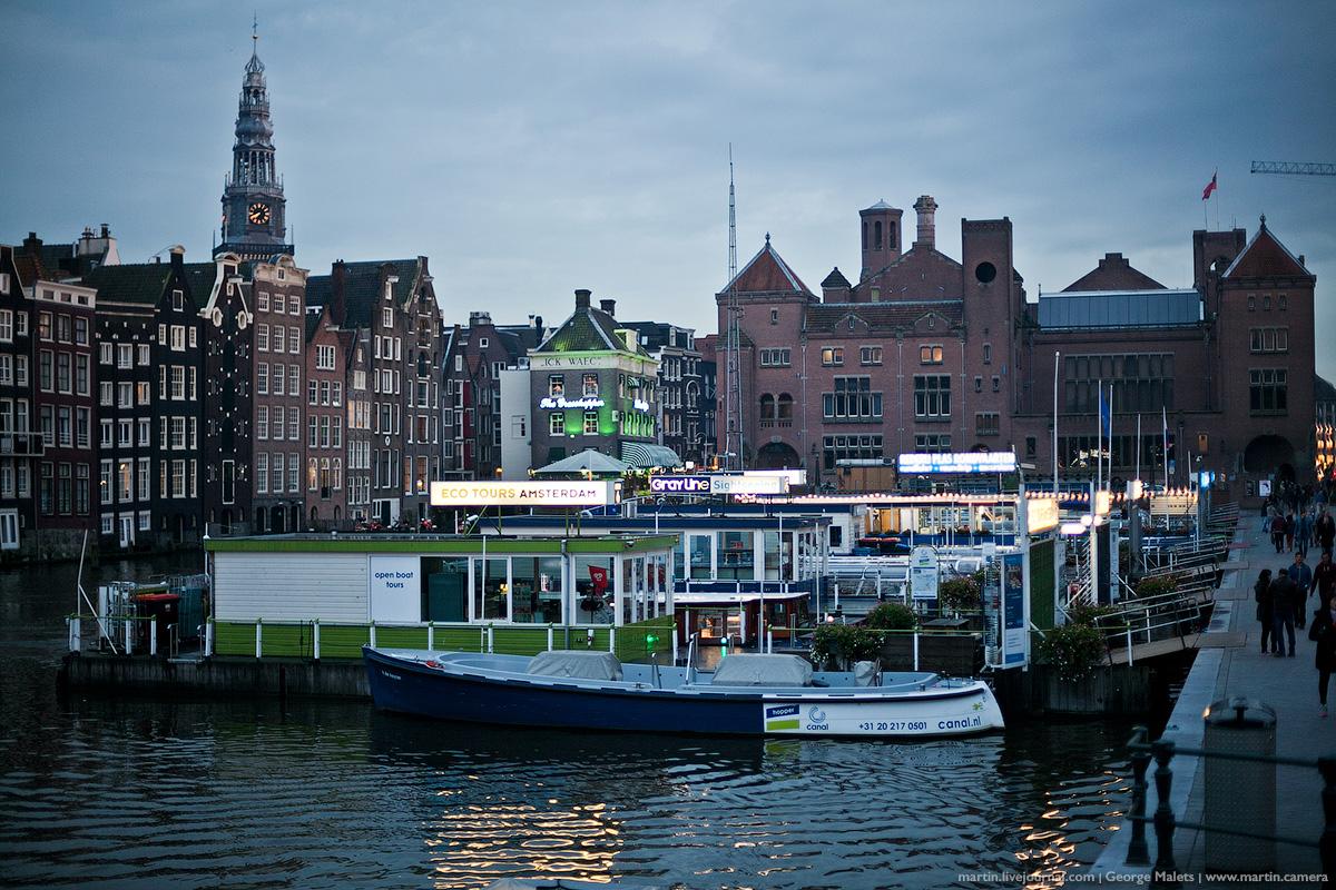 Amsterdam_trip_35