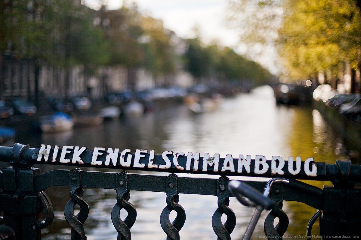Amsterdam_trip_8