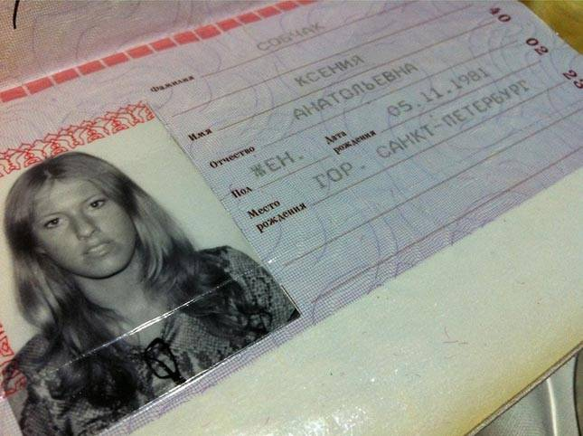 pasport_11