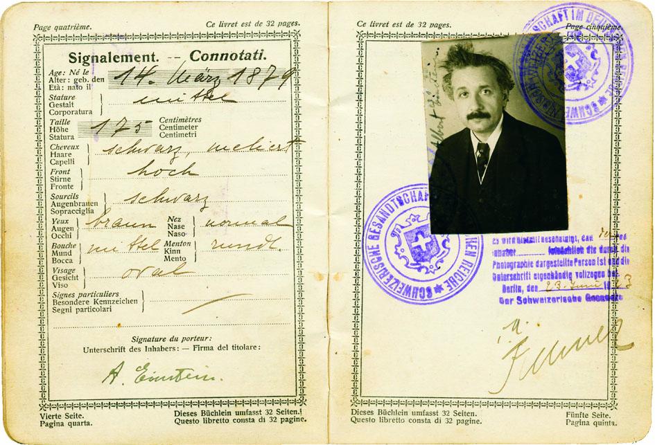 pasport_12