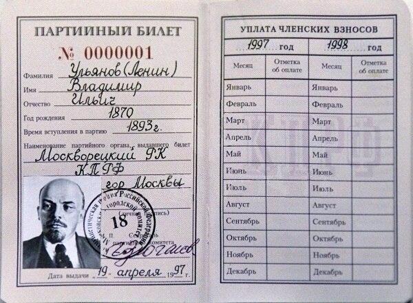 pasport_9