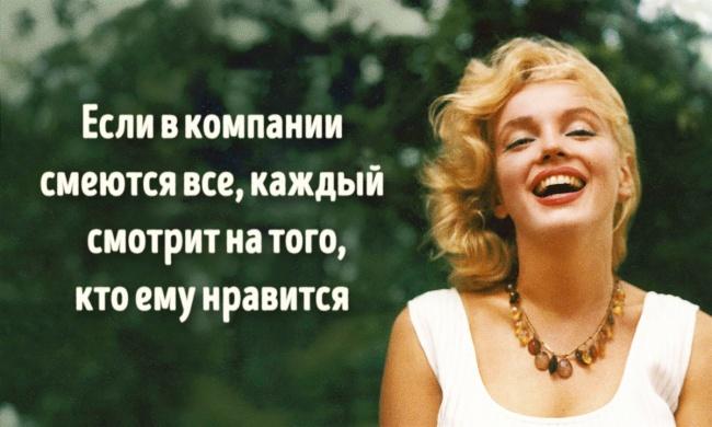 как оприделить нравитесь вы психологу Алтайский край