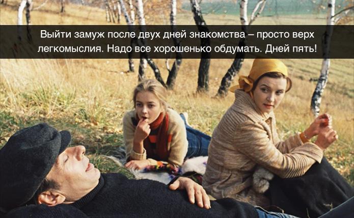 moskva_slezam_ne_verit_002