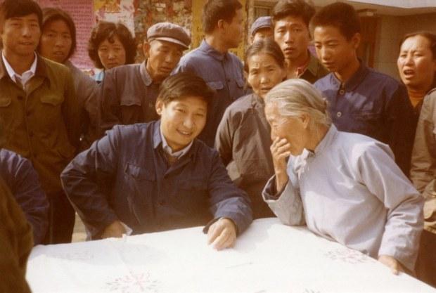 Си Цзиньпин — Генеральный секретарь ЦК КПК