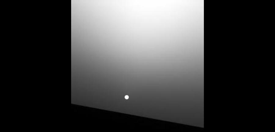 Марсианский закат пойманный левой панорамной камерой.