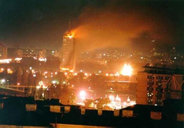 Операция НАТО в Югославии — $43 миллиарда