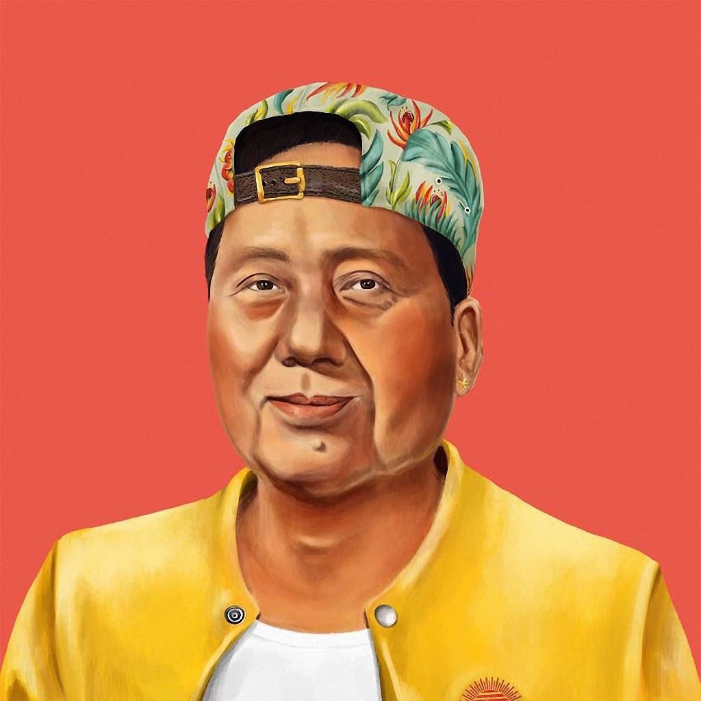 Мао Цзэдун — вождь китайской революции