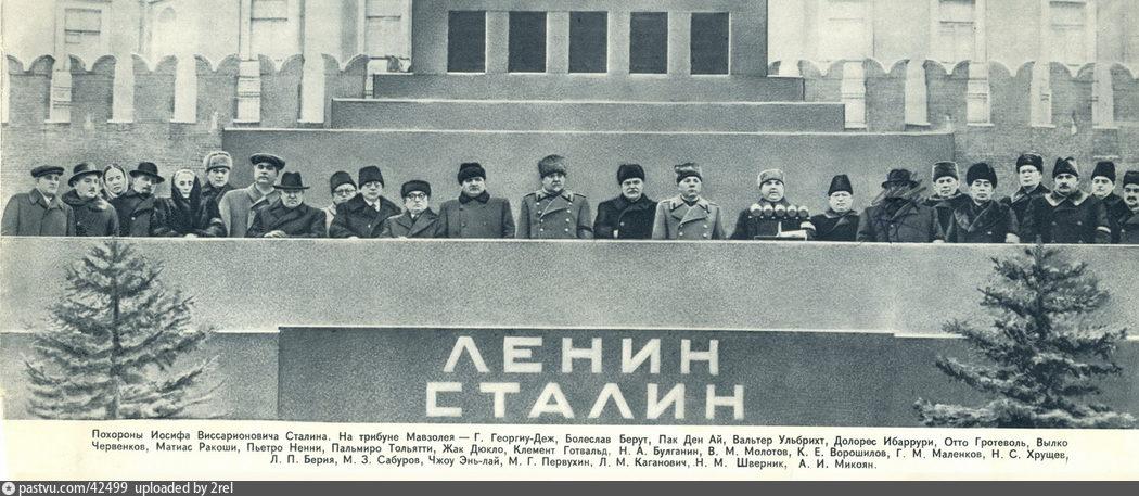 stalin_12558-009