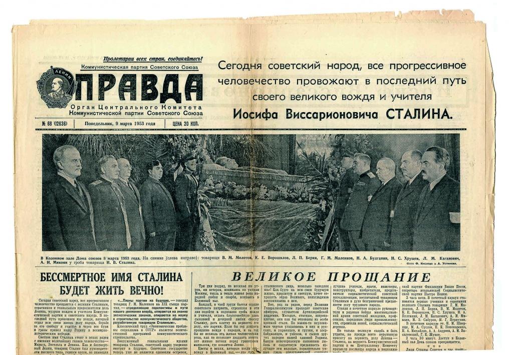 stalin_12558-021