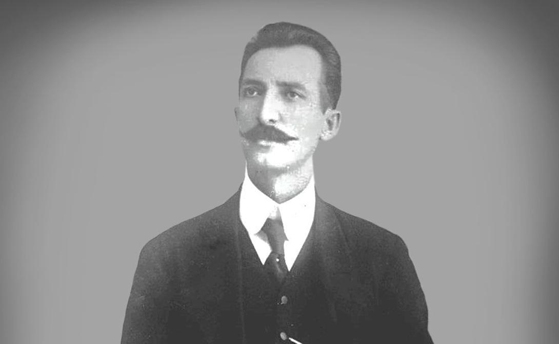 Хосе Мария Пино Суарес