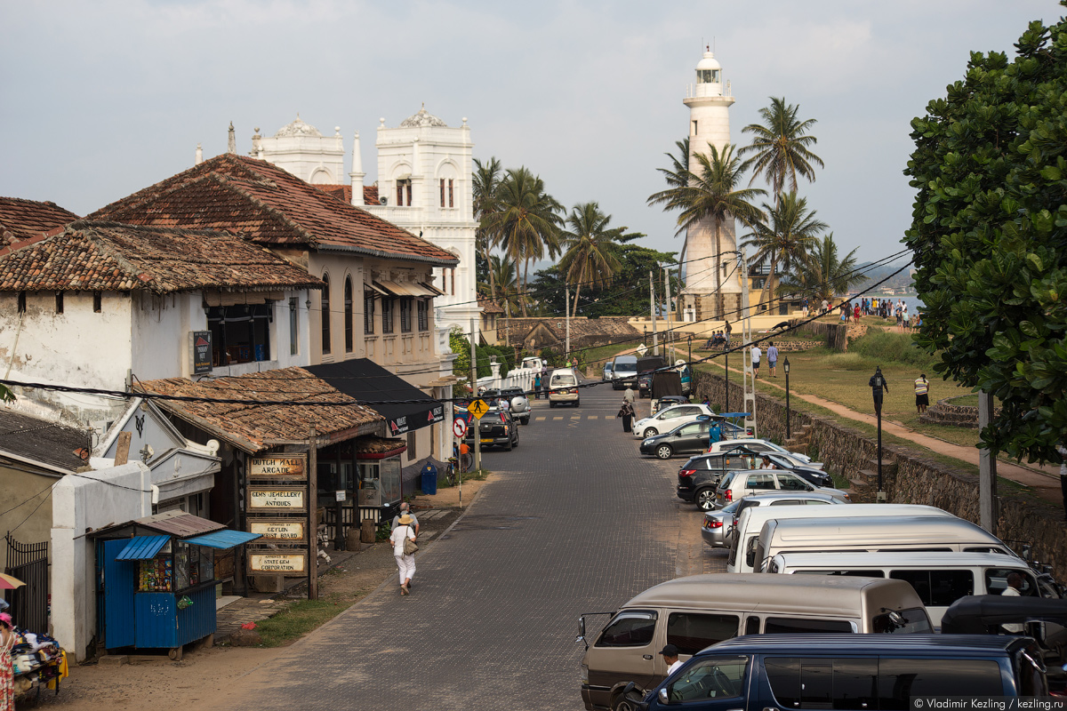 Galle_007