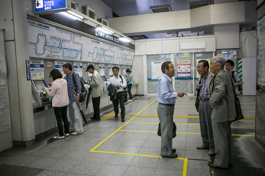 Станции Хиросима, 26 мая 2016 года.