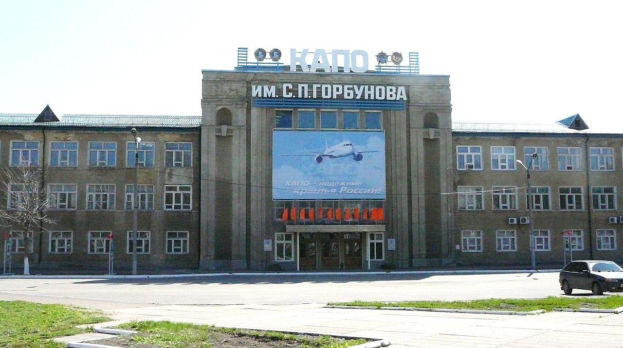 В Татарстане пресечена попытка теракта на производящем Ту-160 авиазаводе