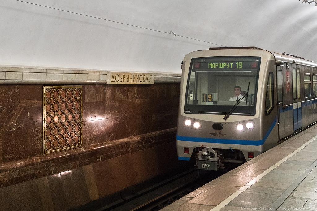 metro_2016_002