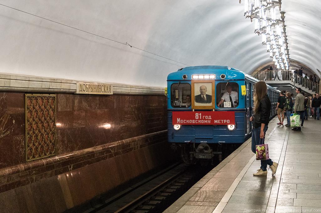 metro_2016_006