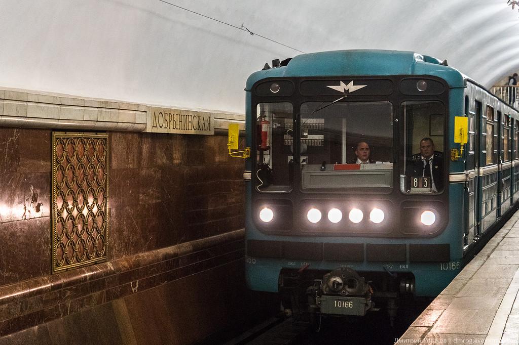 metro_2016_009