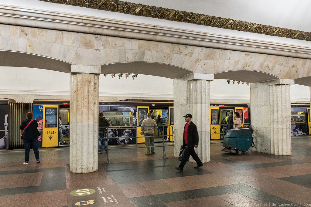 metro_2016_019
