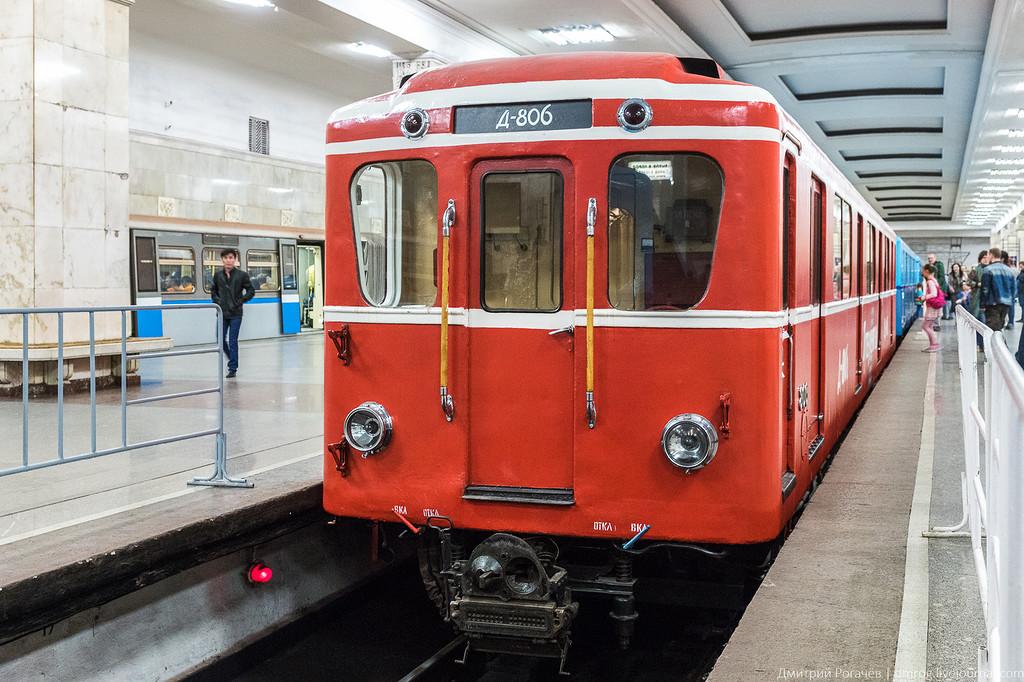 metro_2016_022