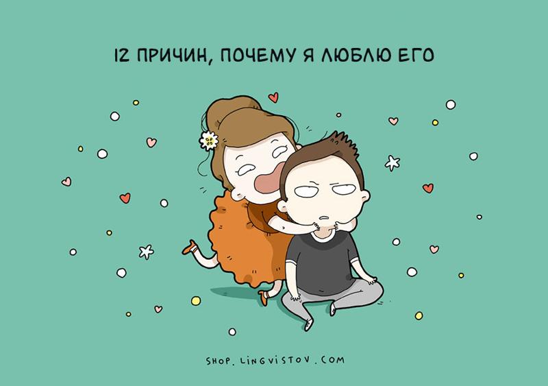 love_001