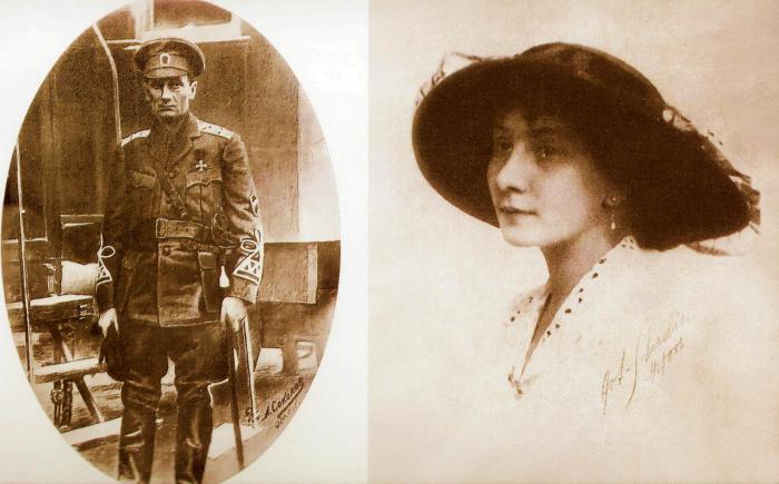 Анна Тимирёва и Александр Колчак