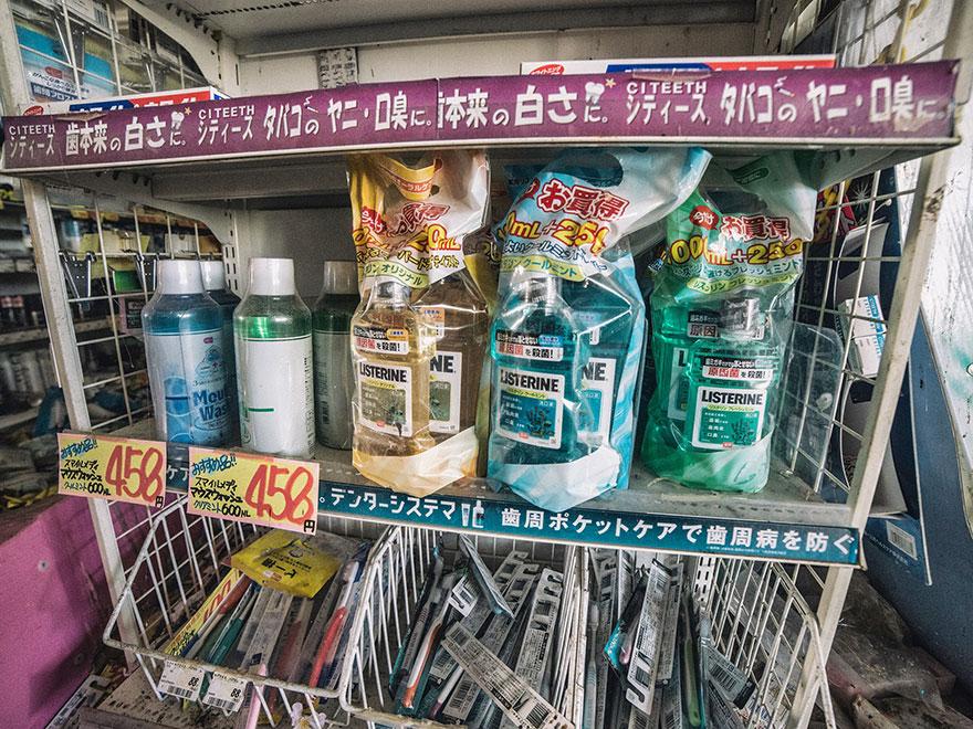 Fukushima_Exclusion_005