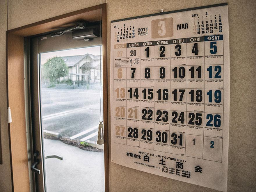 Fukushima_Exclusion_008