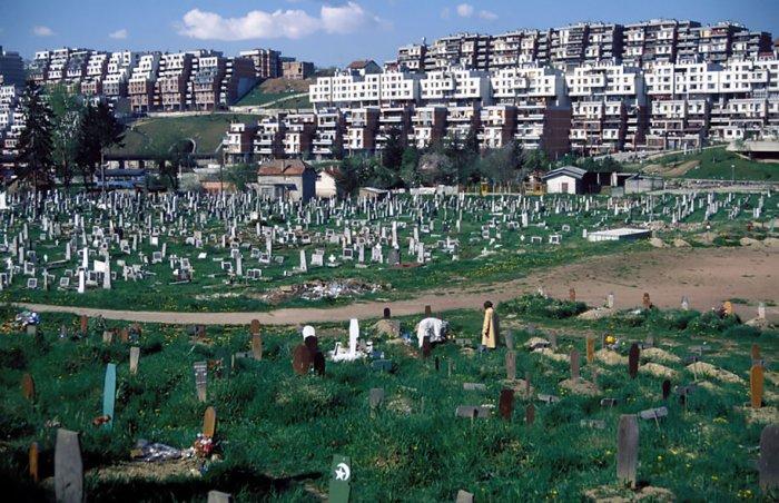 Территория спортивного комплекса в Сараево, Зимние Олимпийские игры 1984 года.