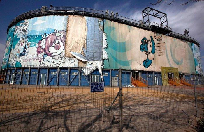 Арена для соревнований по пляжному волейболу в Пекине, Летние Олимпийские игры 2008 года.