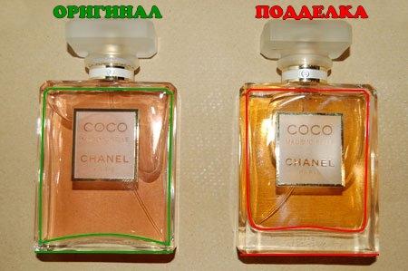 parfum_07
