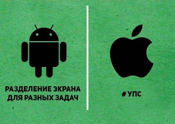 android_vs_ios_01