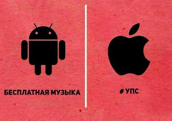 android_vs_ios_02