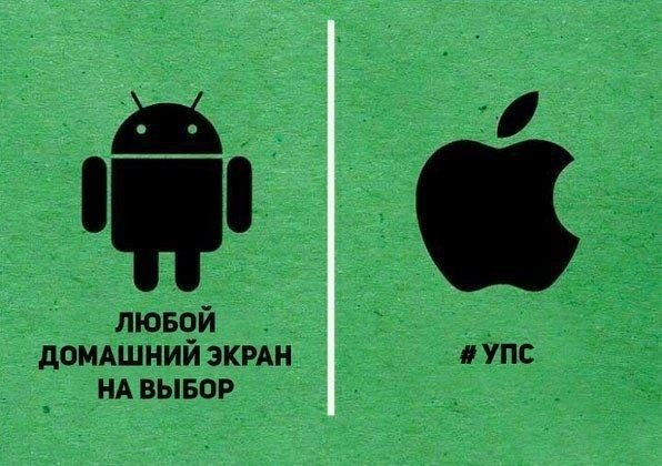 android_vs_ios_04