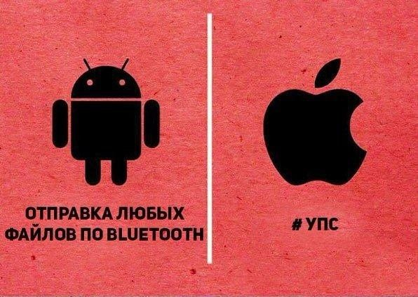 android_vs_ios_05