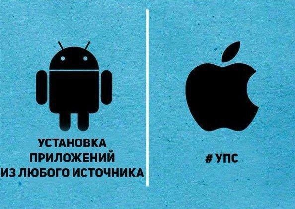 android_vs_ios_06