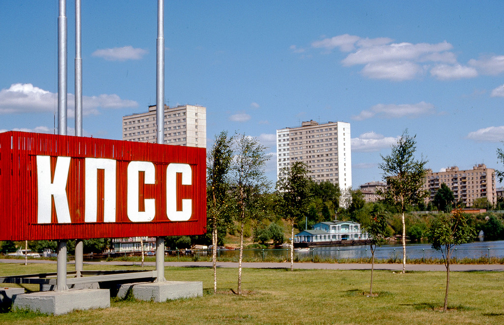 moscow_57_031