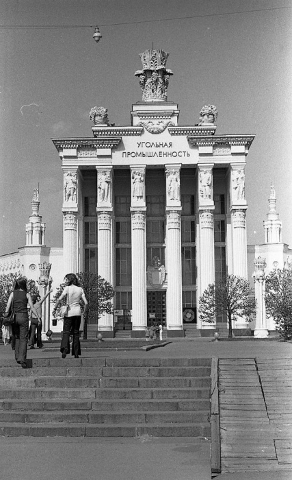 moscow_1970_25