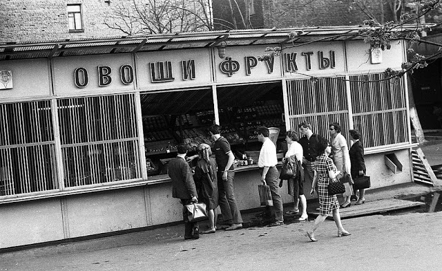 moscow_1970_29