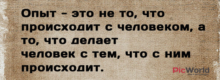 picworld_fil_10