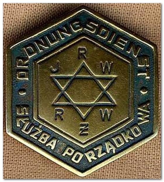 150 тысяч евреев на военной службе у Третьего Рейха