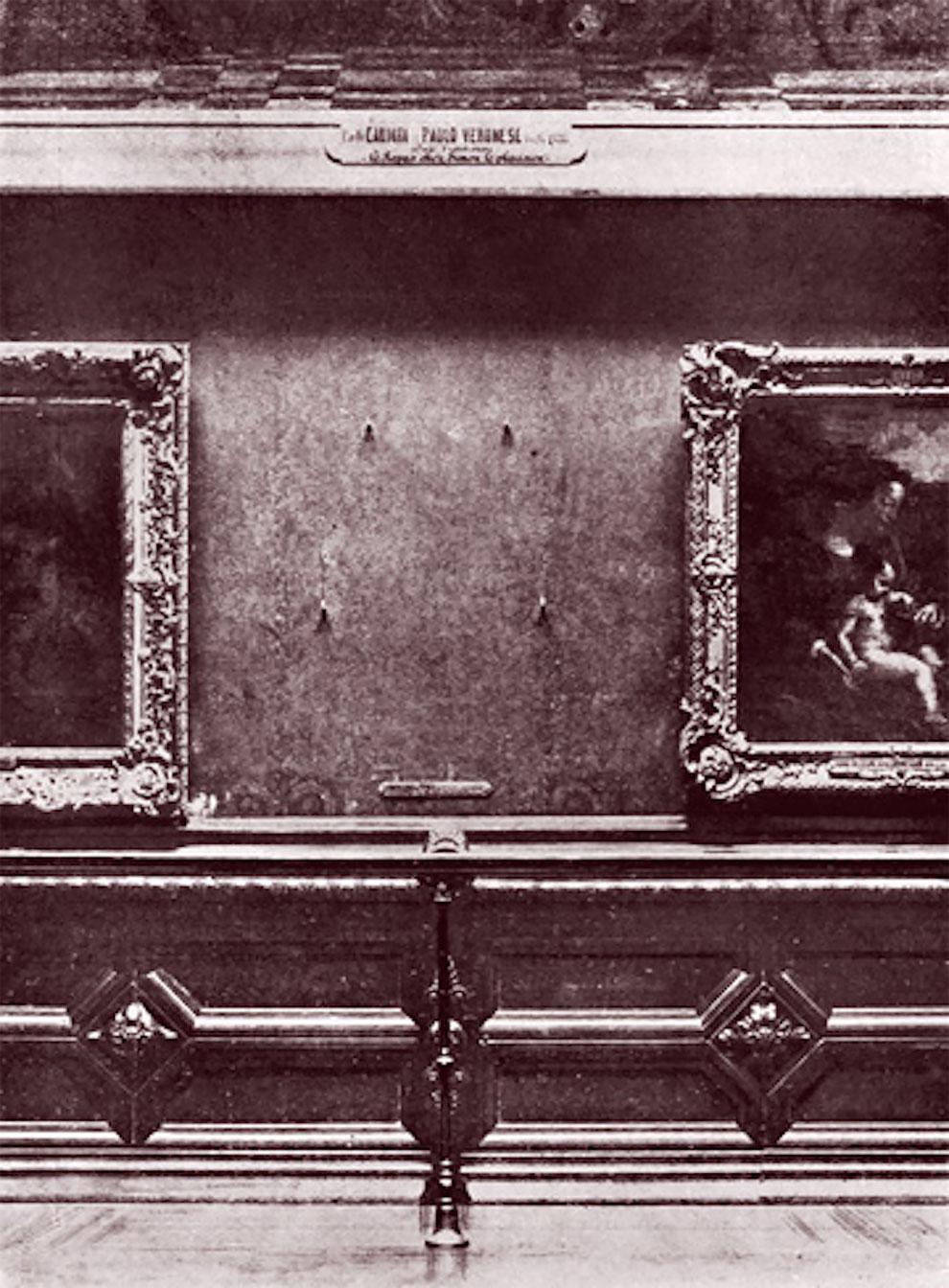 Мона Лиза украдена из Лувра, 1911.