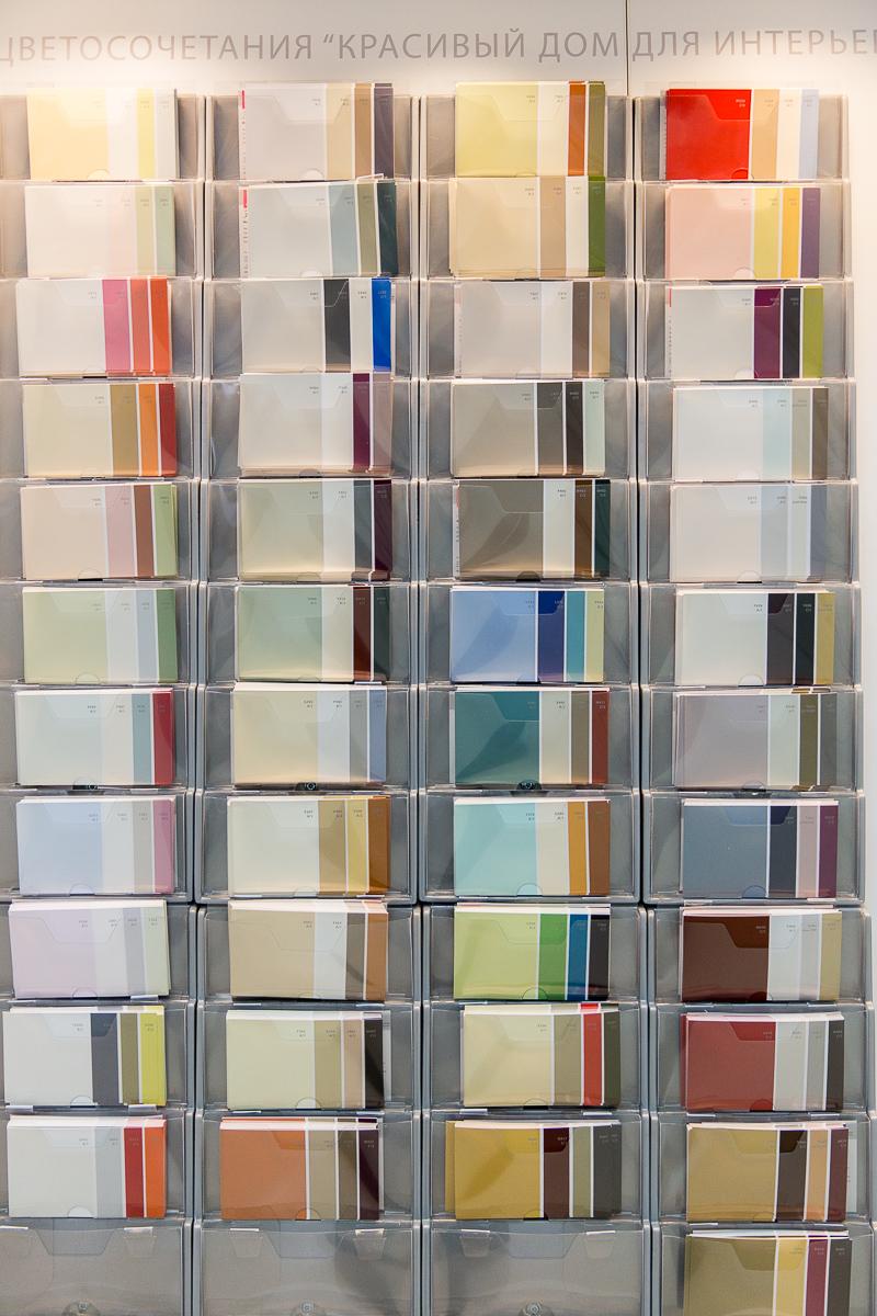 Как производят краски Tikkurila
