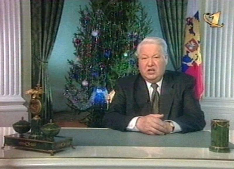 Борис Ельцин объявляет об отставке, 31 декабря 1999 года. Он назвал своим преемником Владимира Путина.