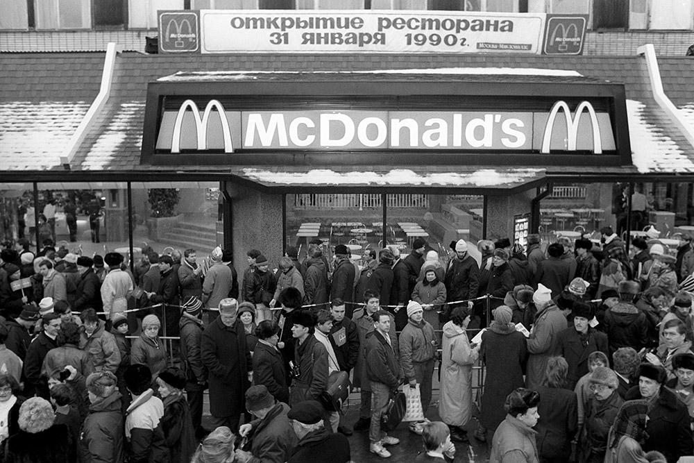Открытие первого ресторана McDonald's в Москве