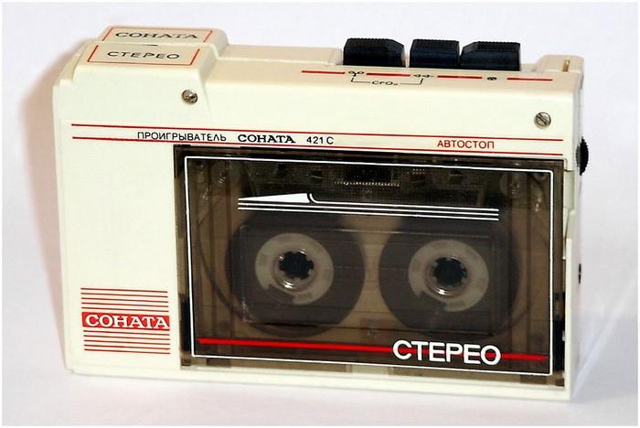 Советский кассетный аудиоплеер Соната П-421