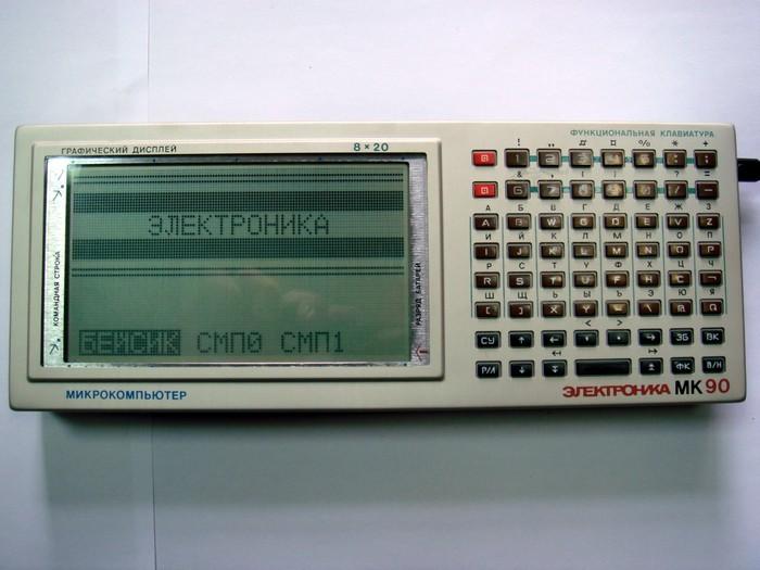 Советский планшетный компьютер Электроника МК-90