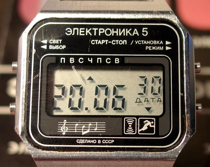 Советские электронные часы Электроника 5