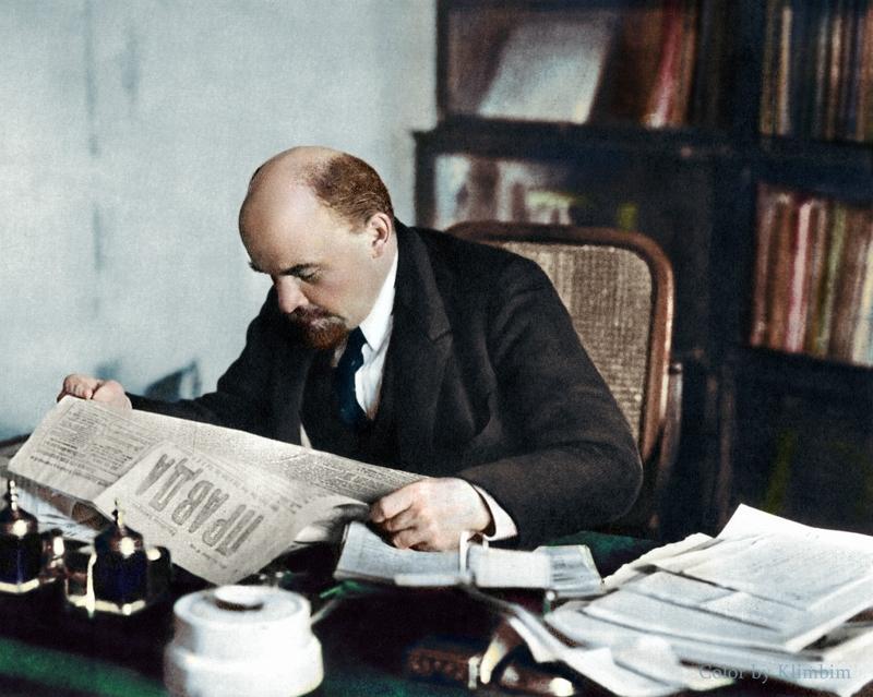 Ленин в цвете