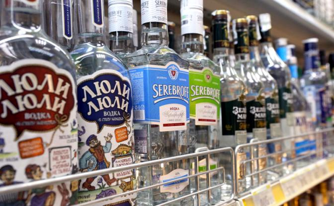 Главная пьяница Европы пропивает последнее